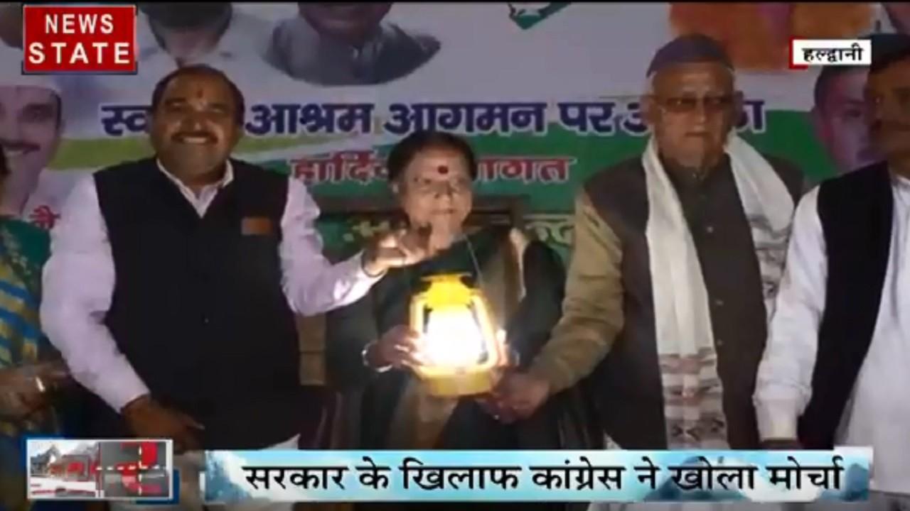 Uttarakhand: BJP सरकार के खिलाफ कांग्रेस निकालेगी लालटेन यात्रा, जनता को करेगी जागरूक