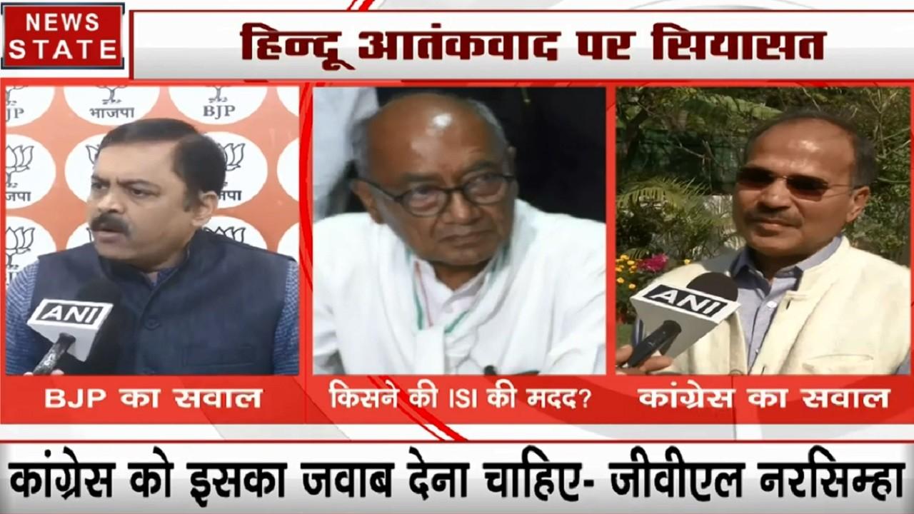 Delhi: दिग्विजय सिंह ISI के हैंडलर थे, BJP का कांग्रेस पर बड़ा हमला