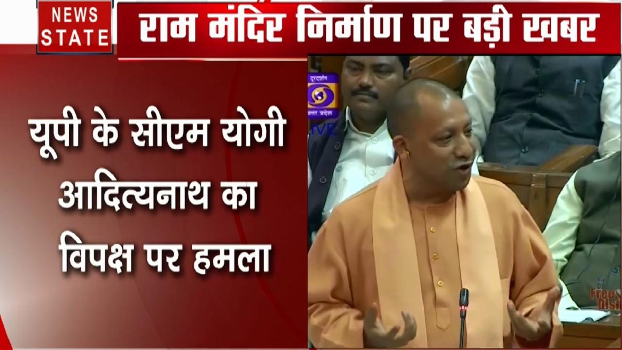 Uttarakhand: Cm योगी ने विपक्ष पर साधा निशाना, कहा- रामभक्तों पर चली थी गोली