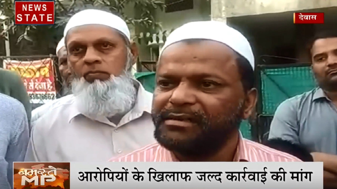 MP: देवास में सूदखोरों से परेशान युवक ने की खुदकुशी, कुछ दिन बाद होने वाली थी शादी