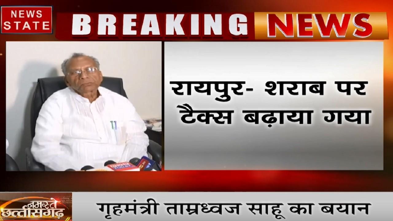 Chhattisgarh: गायों के संवर्धन के लिए शराब पर टैक्स लेना गलत नहीं: ताम्रध्वज साहू