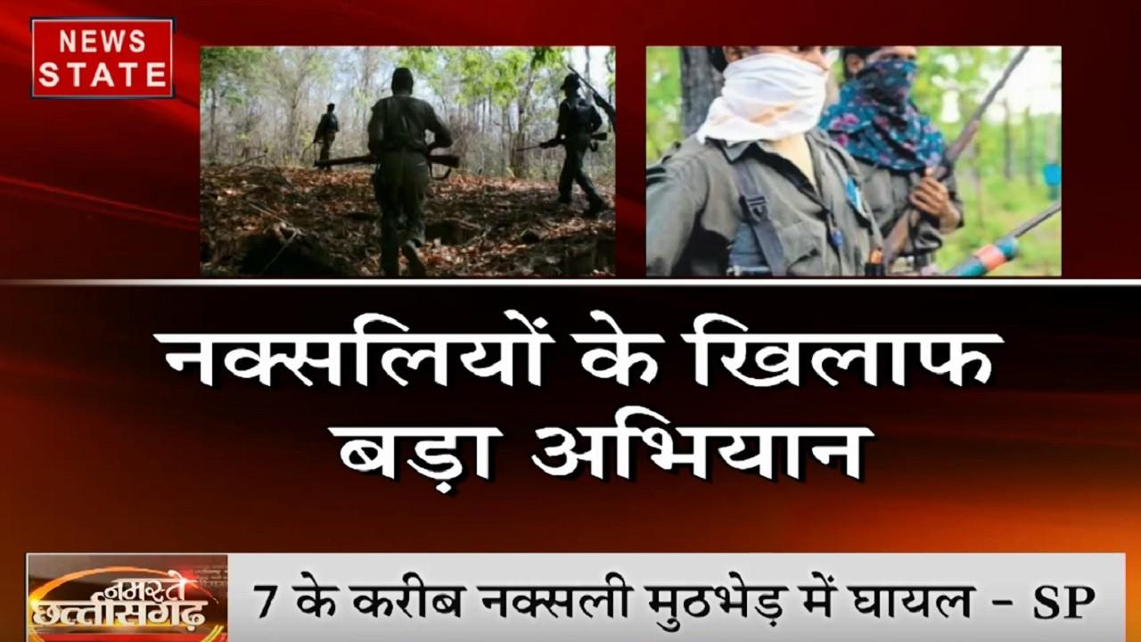 Chhattisgarh: सुकमा में नक्सलियों के खिलाफ बड़ा अभियान, मुठभेड़ में 7 नकस्ली घायल