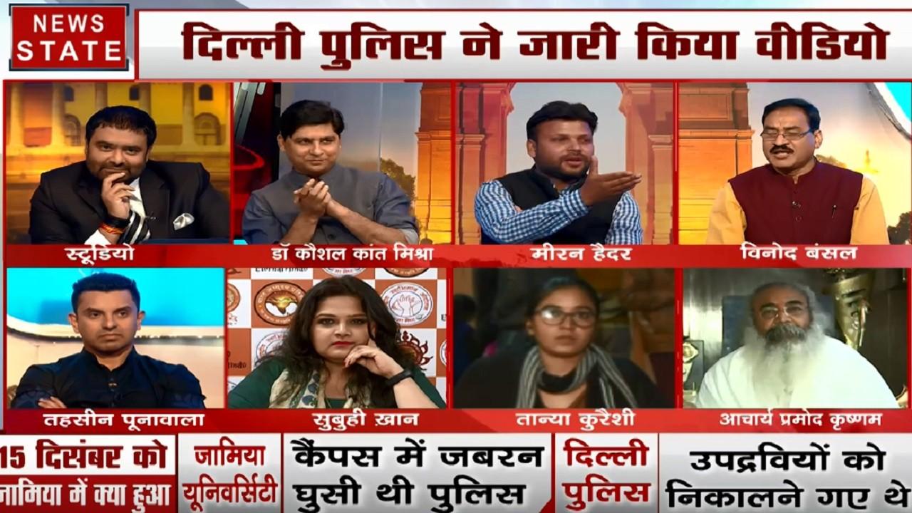 Khoj Khabar: क्या शाहीन बाग में छिपे हैं देश के गद्दार, देखें तीखी बहस