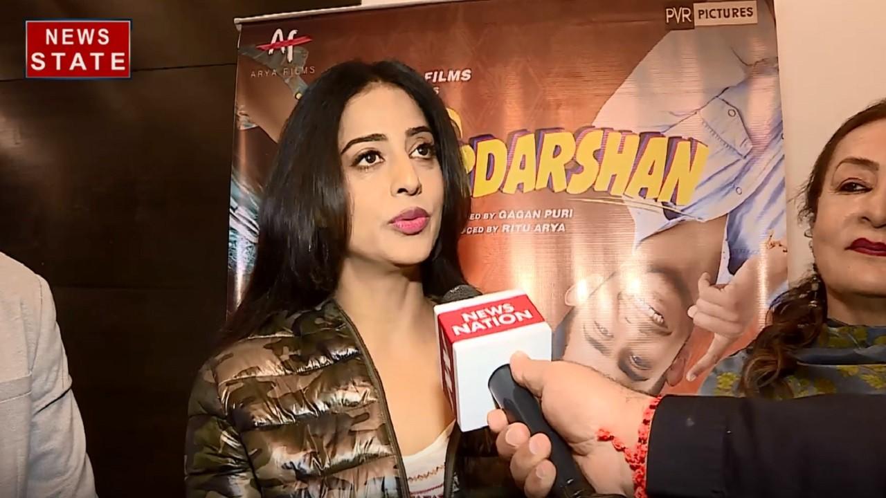 Bollywood:  देखिए फिल्म दूरदर्शन की स्टार कास्ट से खास बातचीत