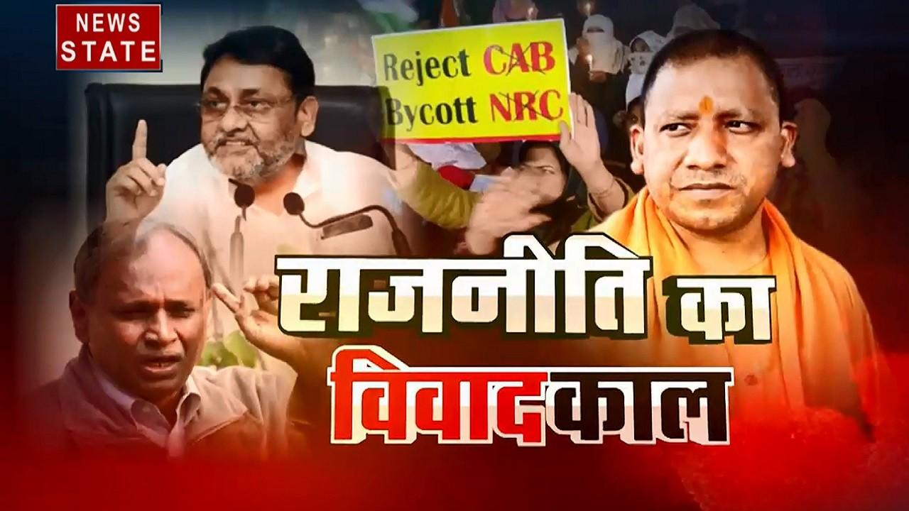 Sabse Bada Mudda: CM योगी का बयानों पर दहती राजनीति, देखें हमारी स्पेशल रिपोर्ट