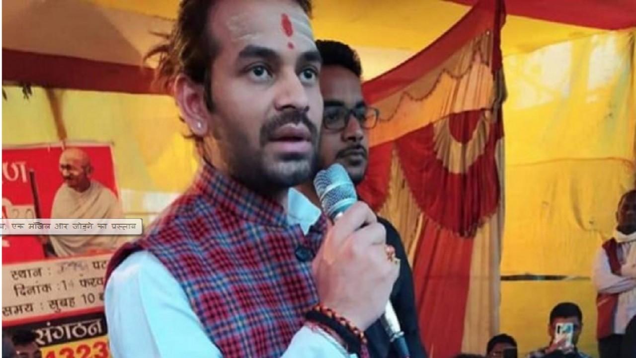 Bihar: 2020 में नीतीश कुमार का वध करेंगे तेजप्रताप यादव