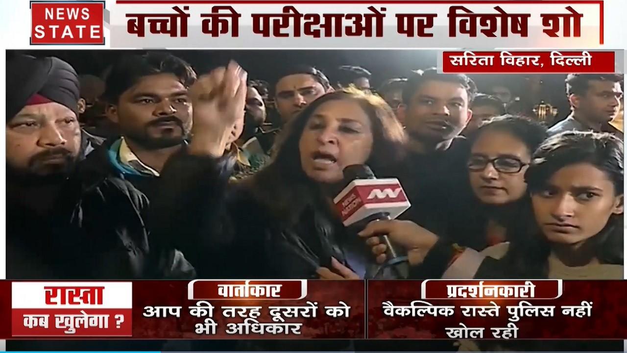 Khoj Khabar : कब खुलेगी शाहीन बाग की सड़क, देखें दिल्ली के सरिता विहार से विशेष शो