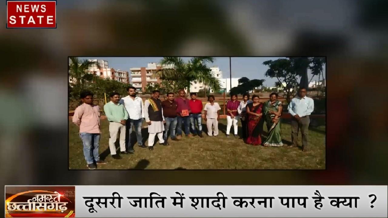 Chhattisgarh: दुर्ग में एक परिवार के 25 सदस्यों ने मांगी इच्छा मृत्यु