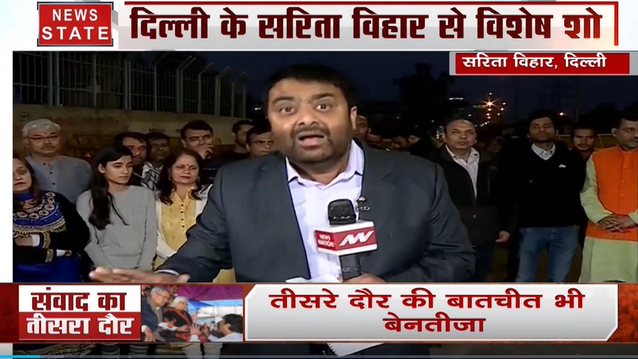 Khoj Khabar : 30 मिनट का सफर तीन घंटे में कब तक? कब तक ट्रैफिक में रेंगती रहेंगी गाड़ियाां? देखें शाहीन बाग से स्पेशल रिपोर्ट