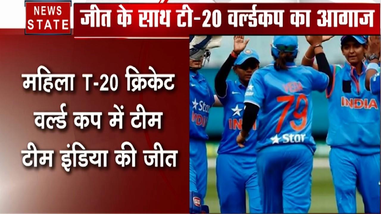 T20 WC IndVsAus: पूनम की जादुई गेंदबाजी, भारत की ऑस्ट्रेलिया पर रोमांचक जीत