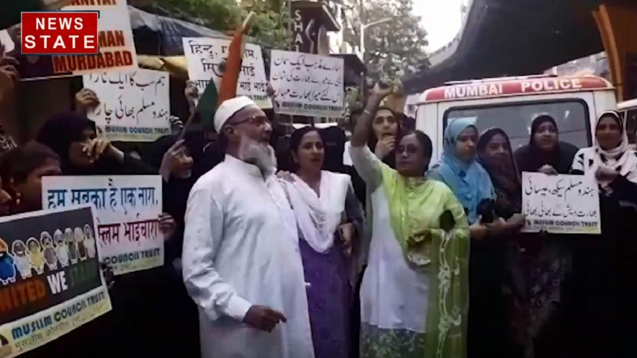 वारिस पठान के खिलाफ लगे नारे, लोगों ने लगाए हिंदू मुस्मिल भाई- भाई, हम सब एक है के नारे, Viral Video