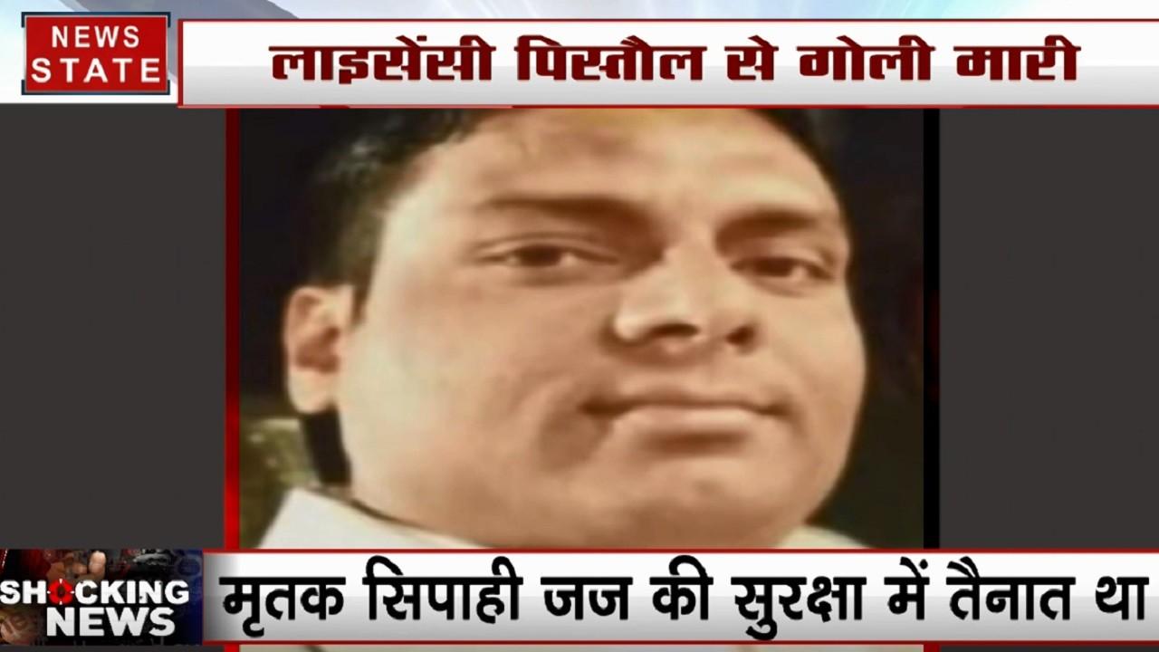 लखनऊ: सिपाही ने लाइसेंसी पिस्टल से खुद को मारी गोली, जज की सुरक्षा में था तैनात