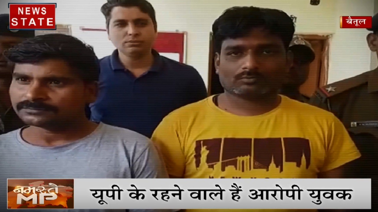 MP: बैतूल में पुलिस ने किया गांजे की तस्करी करने वाले गिरोह का पर्दाफाश, 12 किलों गांजे के साथ 2 आरोपी गिरफ्तार