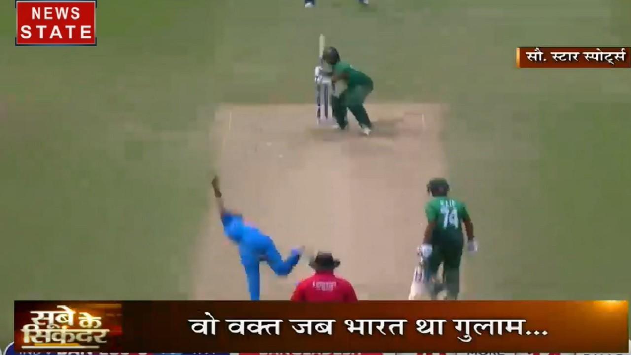 सूबे के सिकंदर: देश के सबसे पहले क्रिकेट कप्तान की कहानी, देखें कर्नल सीके नायडू की जीवनगाथा