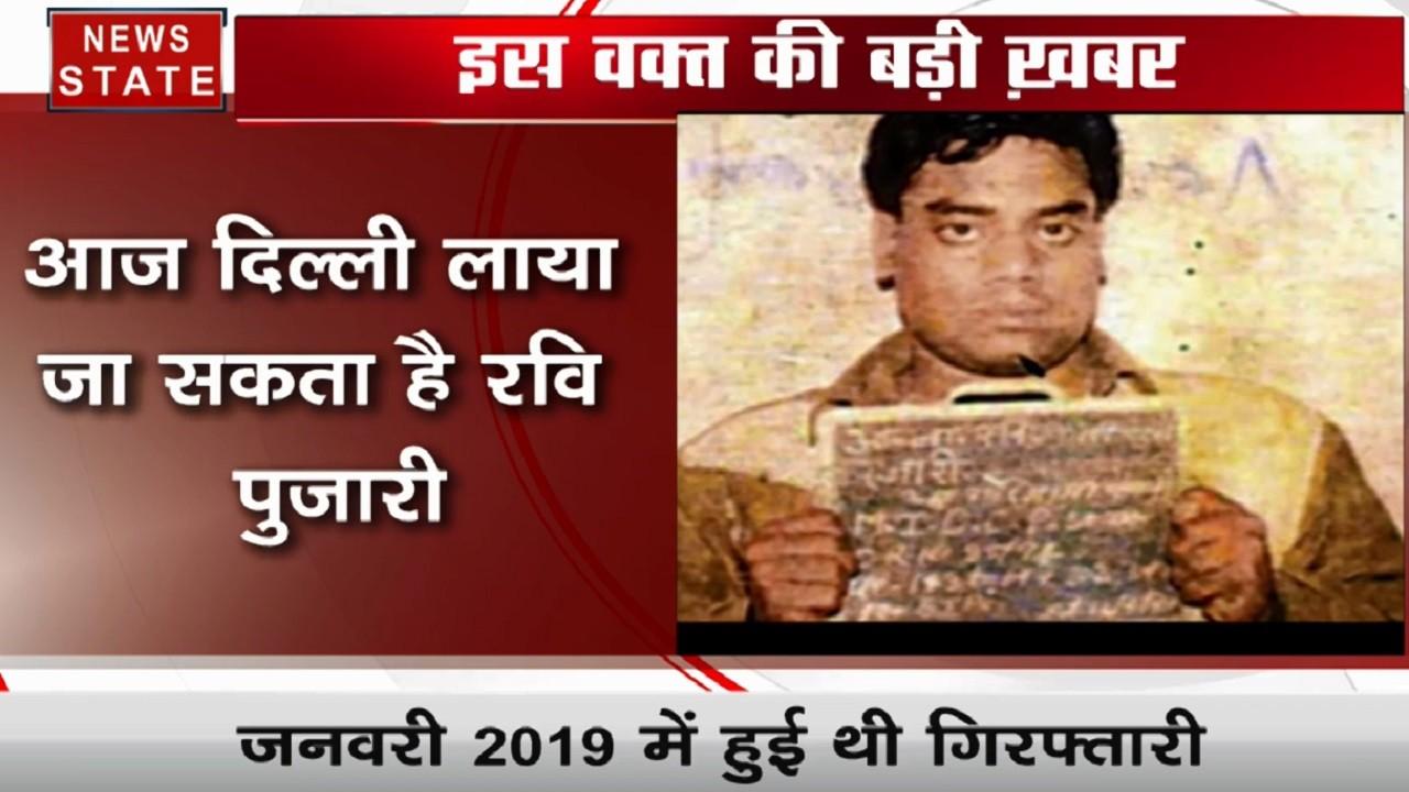 गैंगस्टर रवि पुजारी अफ्रीकी देश सेनेगेल में गिरफ्तार, आज दिल्ली लाने की तैयारी