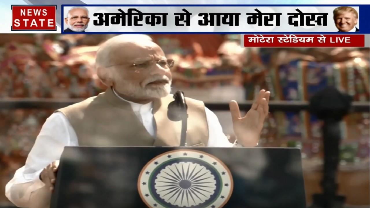 Namaste Trump Live: ट्रंप के स्वागत में पीएम मोदी ने लगाए भारत- अमेरिका की दोस्ती के नारे