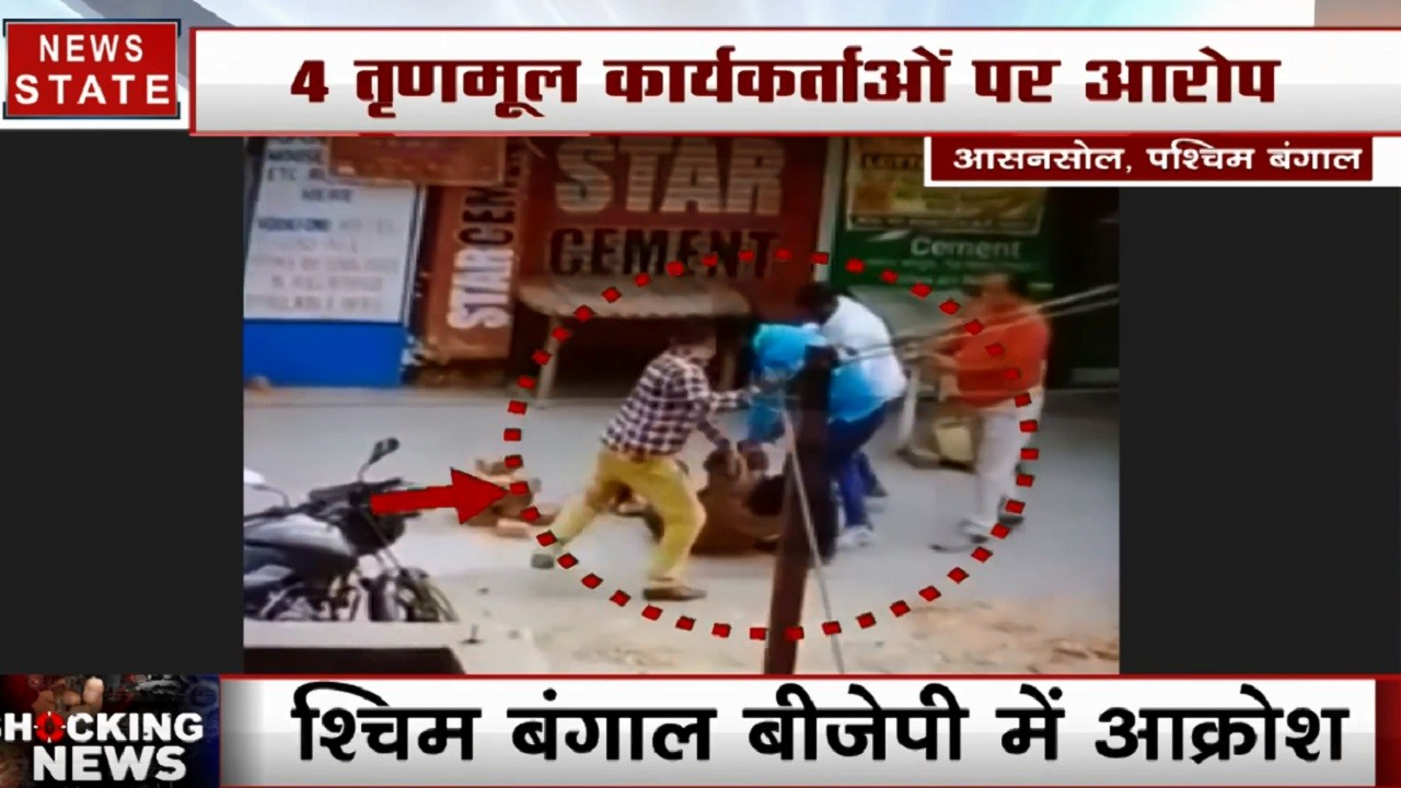 बीजेपी कार्यकर्ता की सरेआम पिटाई करते दिखे TMC कार्यकर्ता, ममता बनर्जी के खिलाफ खोला मोर्चा