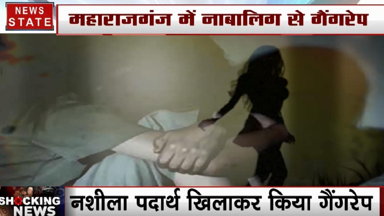 UP के दो शहरों में घटी नाबालिग के साथ रेप की वारदात, पुलिस की गिरफ्त में सभी आरोपी