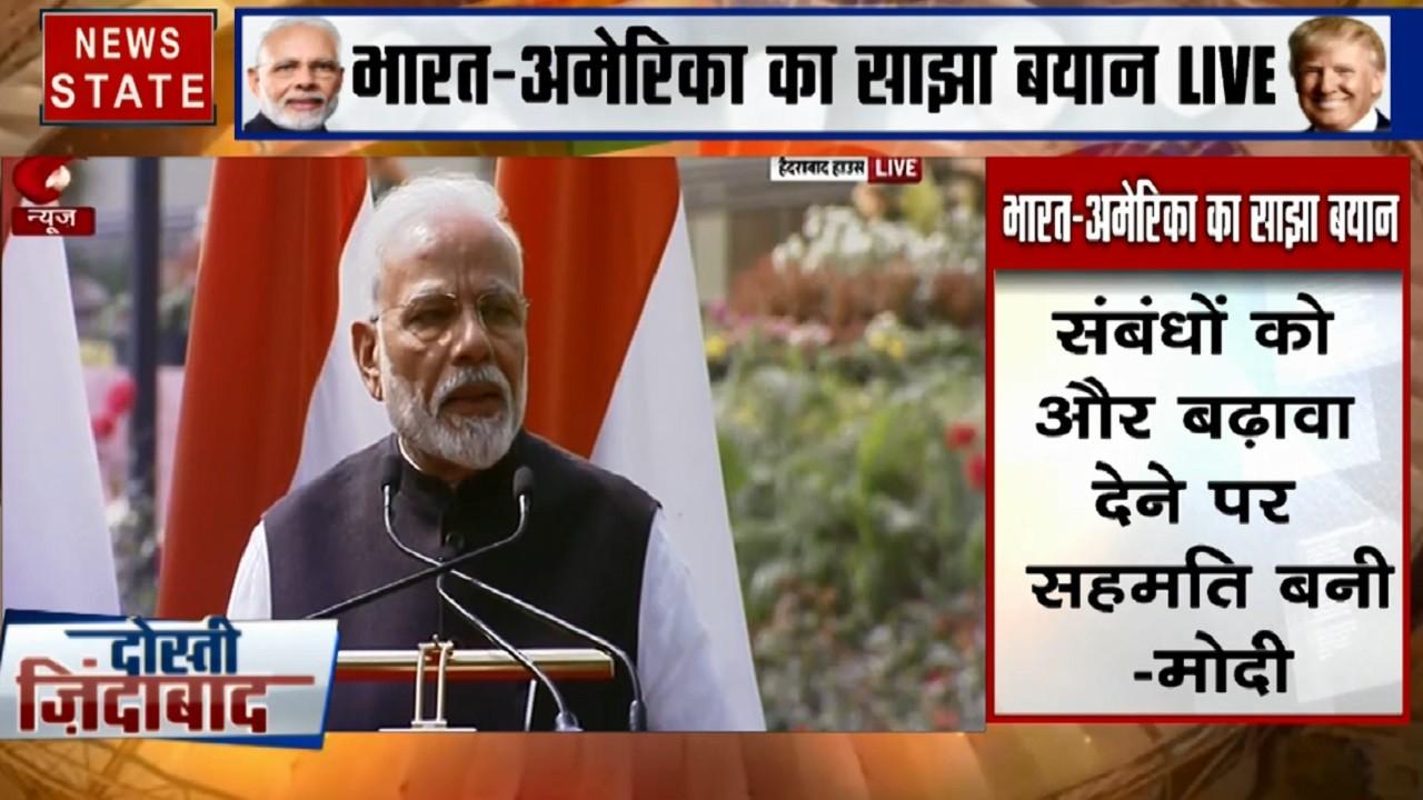 Namaste Trump: भारत- अमेरिका संबंधों को बढ़ावा देने पर बनी सहमति- पीएम मोदी