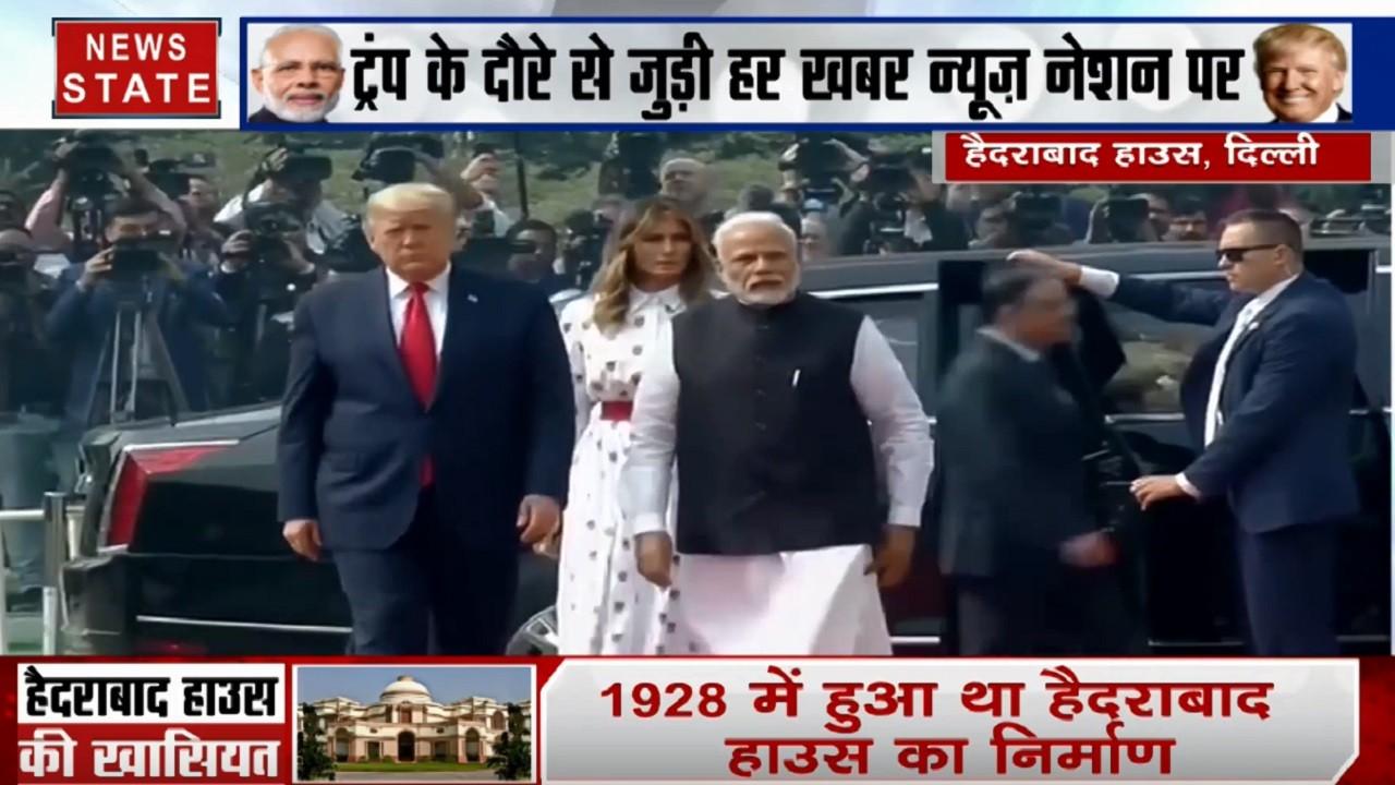 Namaste Trump Live: हैदराबाद हाउस पहुंचे डोनाल्ड ट्रंप, PM Modi संग करेंगे द्वीपक्षीय वार्ता