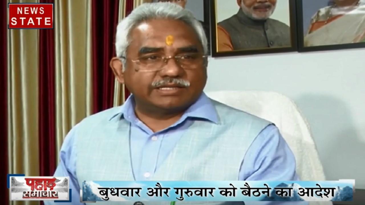 Uttarakhand: हर बुधवार- गुरुवार विधानसभा कार्यालय में बैठने और मंत्री रहे मौजूद- CM त्रिवेंद्र रावत