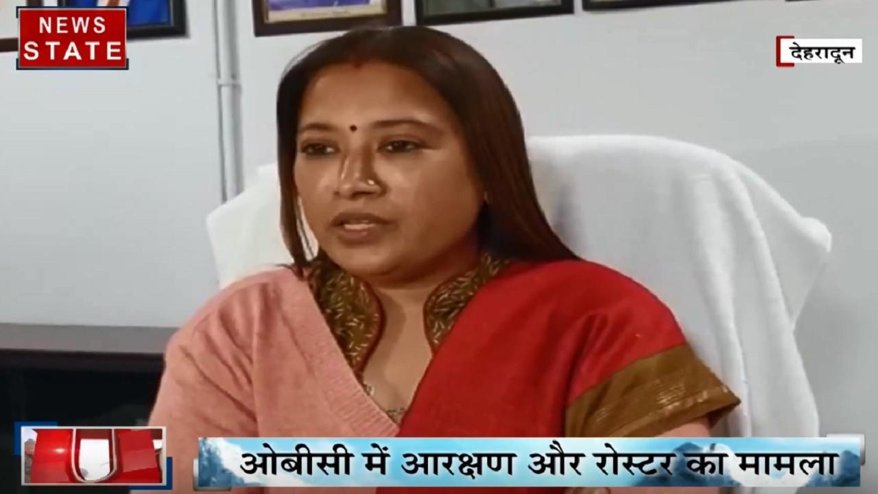 आरक्षण में प्रमोशन और रोस्टर मामले पर राज्यमंत्री ने कार्मिक विभाग पर उठाए सवाल