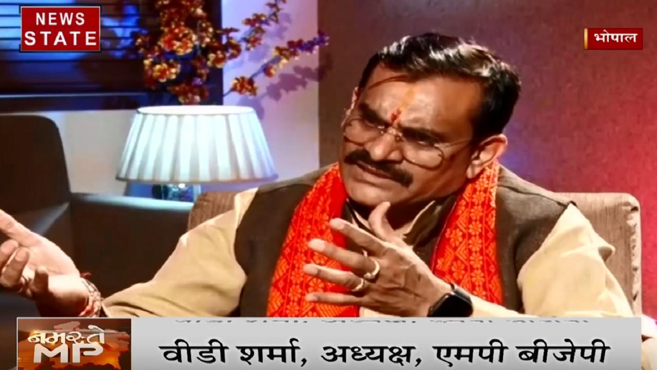 MP BJP में नई बनेगी कार्यसमिति, जल्द पार्टी संगठन में होंगे बड़े फेरबदल- MP बीजेपी अध्यक्ष
