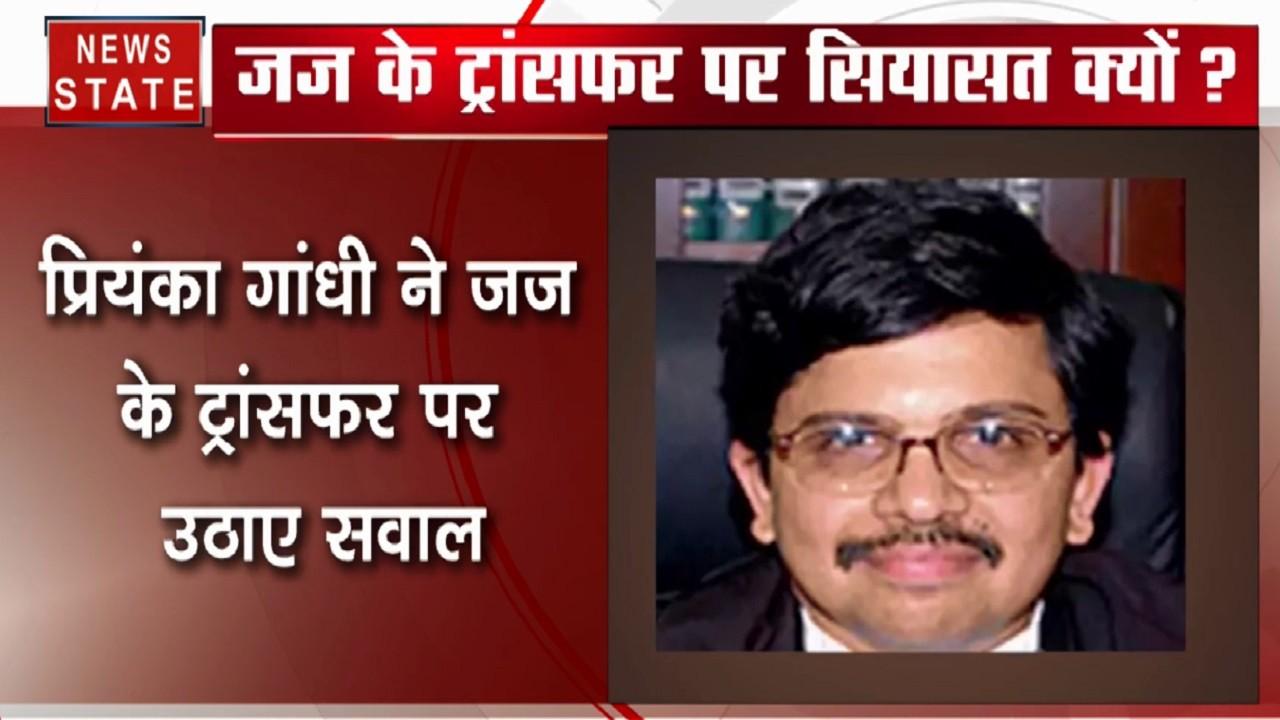 प्रियंका गांधी ने दिल्ली HC के जज के ट्रांसफर पर केंद्र को घेरा- सरकार न्याय का मुंह बंद करना चाहती है