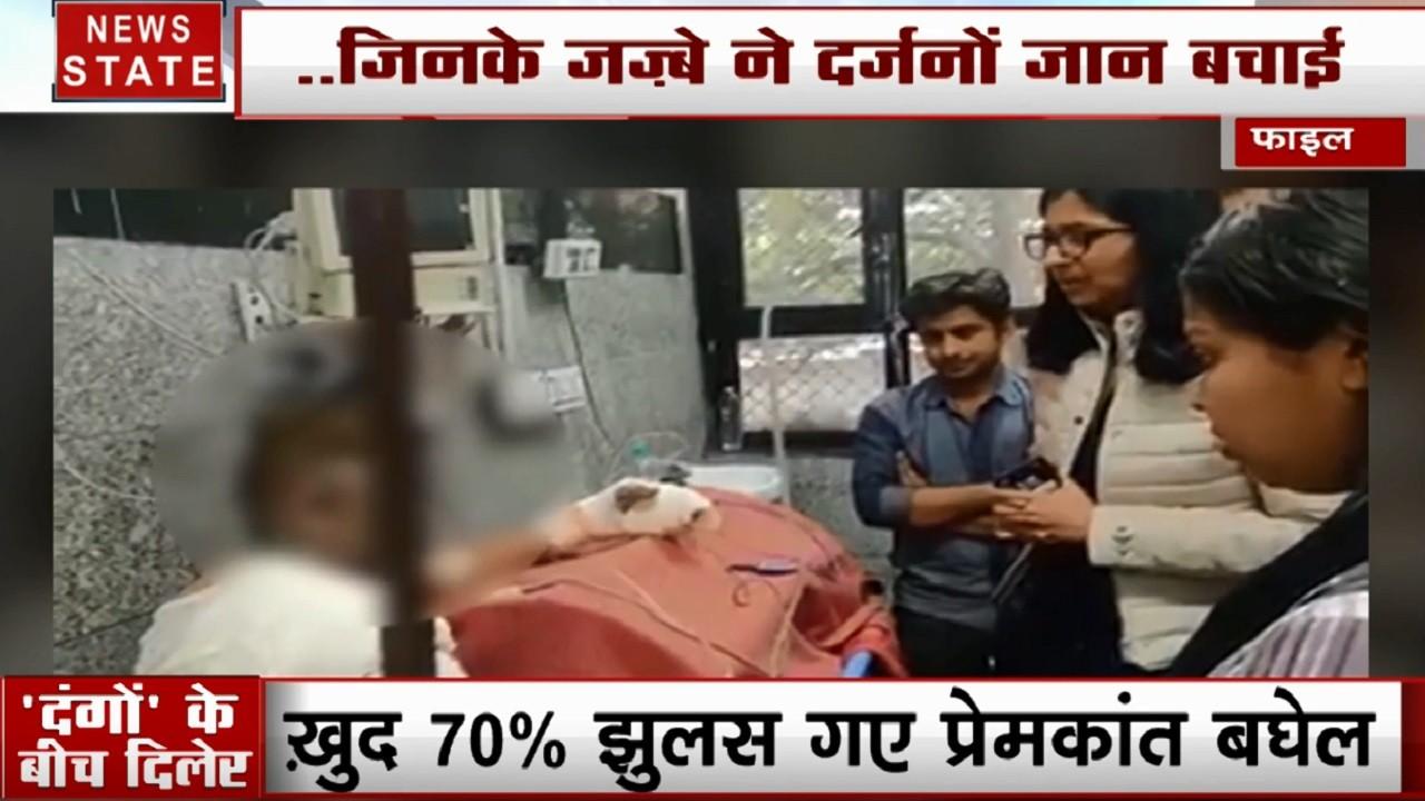 Delhi Violence: दंगों के बीच हौसलों की कहानी, देखें स्पेशल रिपोर्ट